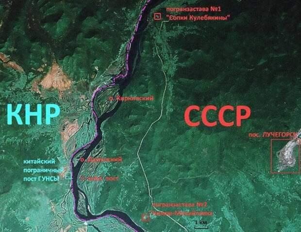 Первая кровь Даманского. Пятьдесят лет назад Китай напал на советскую границу