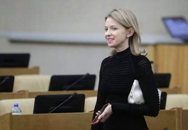 ЕР получила заявление Поклонской о снятии кандидатуры с праймериз