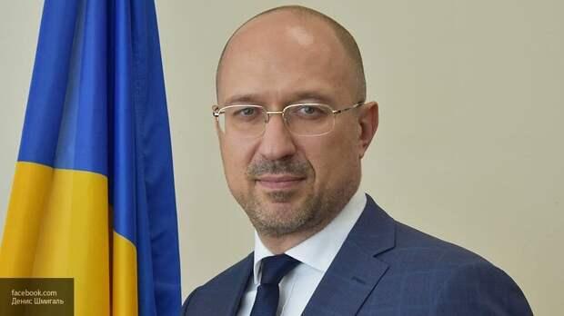 Украинцы раскритиковали заявление Шмыгаля о внедрении рынка земли