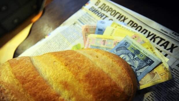 Украинцы разгневаны новостью о возможном лишении пенсий