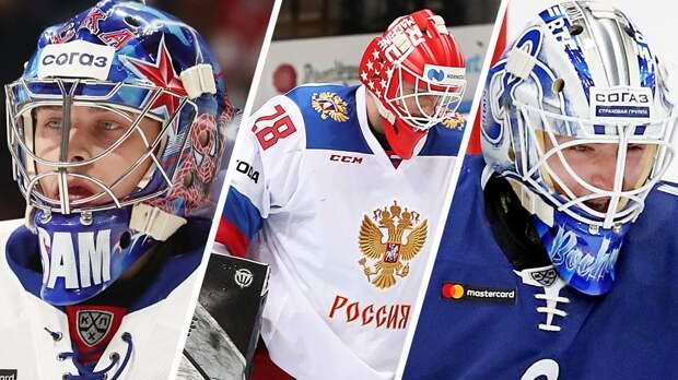 Пока вратари сборной России играют на чемпионате мира, им ищут замену в клубах. В КХЛ миграция шведских киперов