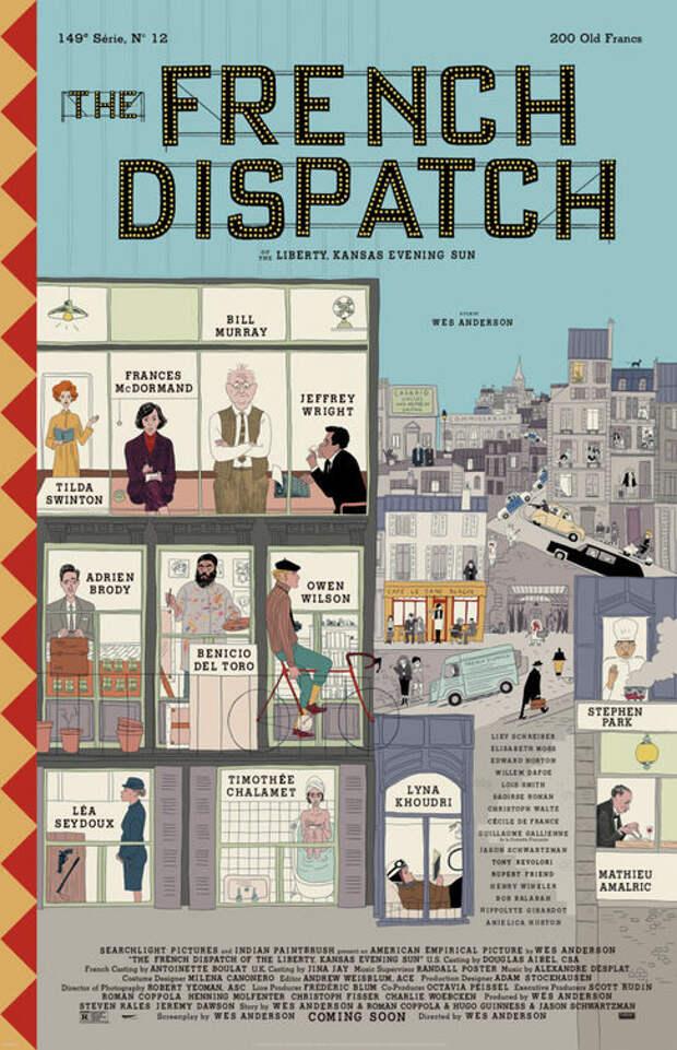 Новый трейлер к фильму «Французский диспетчер»