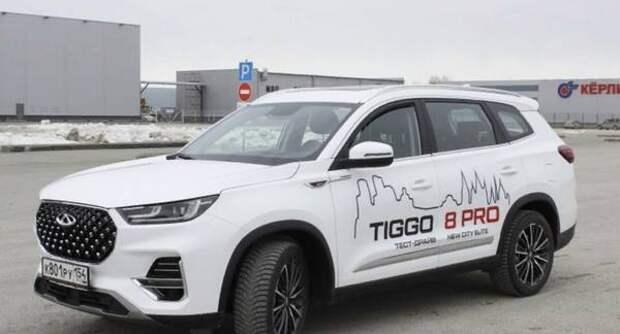 В Новосибирск привезли новый Chery Tiggo 8 Pro за 2 миллиона рублей