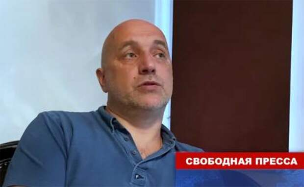 На фото: писатель, председатель партии «За Правду», шеф-редактор «Свободной прессы» Захар Прилепин Захар Прилепин
