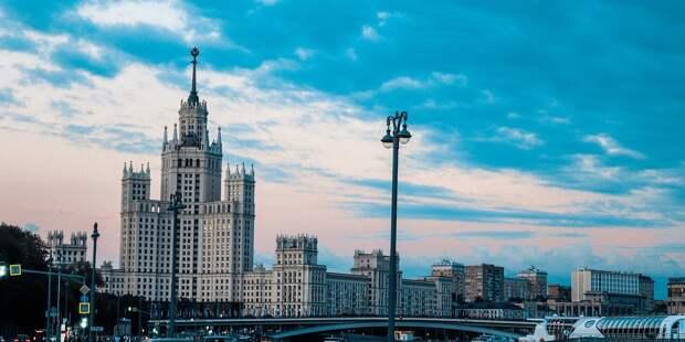 Москва возглавила рейтинг по инвестклимату