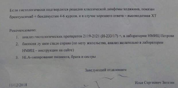 Как в Крыму экономят на окнобольных, подменяя препараты