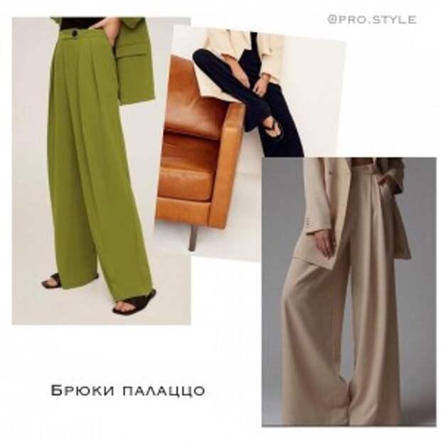 pro.style-20210328_194142-165857779_352126916126367_389144786211892058_n.