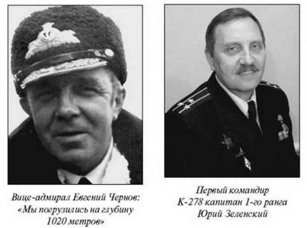 «Плавник»/«Комсомолец» – ошибка или прорыв в XXI век?