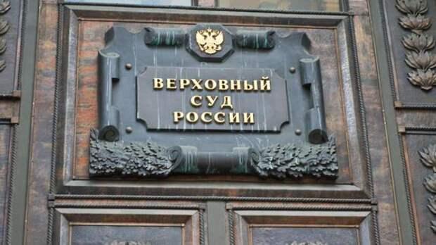 Победа в Верховном Суде РФ. Пайщики АО «Колос» добились справедливости на высшем уровне