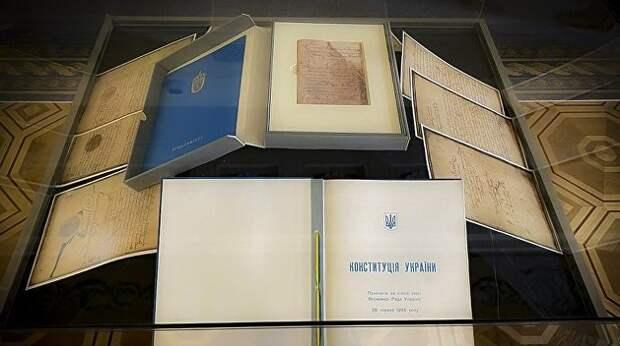 Не конституция, не Украины, не Пилипа Орлика. Что за документ прославлял Зеленский с трибуны Верховной Рады
