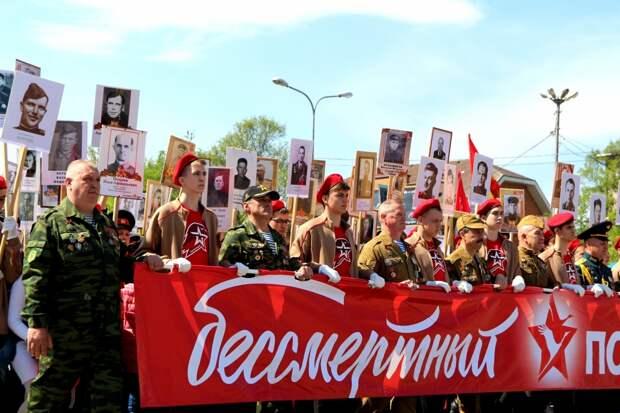 """""""Бессмертный полк"""" в Уссурийске: с чего все начиналось (фото)"""