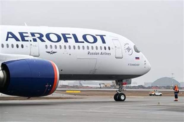 """""""Аэрофлот"""" по итогам года ожидает сокращения своего финансового убытка"""