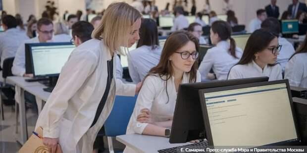 В Москве прошел международный чемпионат по профмастерству BRICS Future Skills Challenge