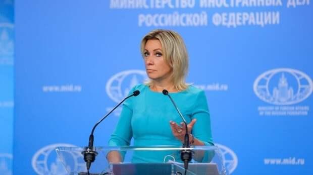 Вы ж мои хорошие: Захарова разоблачила фейки Британии о журналистке
