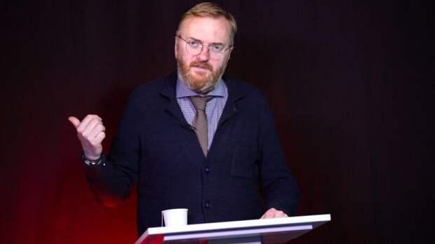 Милонов выступил против полного запрета электросамокатов в Петербурге
