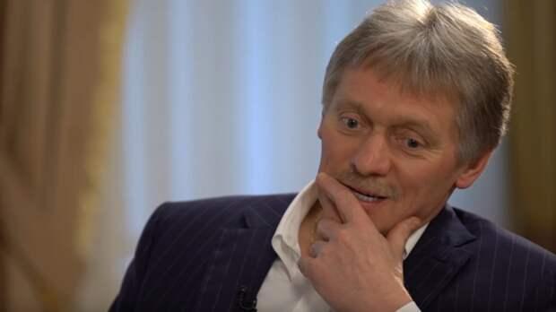 Песков ответил на вопрос о возможном саммите Путина и Байдена