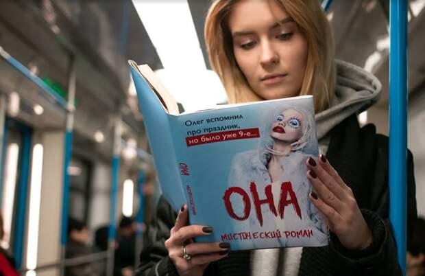 В Москве прошел флешмоб, посвященный Международному женскому дню