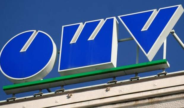 €18млн инвестировала OMV в«Северный поток— 2» в2020 году