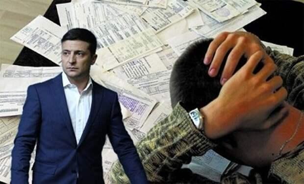 Рост платежей ЖКХ на Украине бьет рекорды