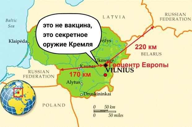 Россия будет виноватой за смерть европейцев