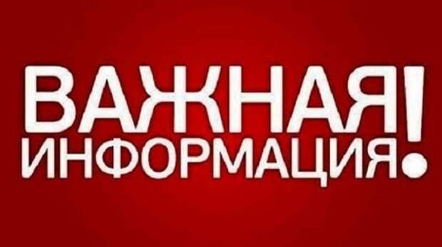 Правоохранители ДНР в период отмены комендантского часа усиливают контроль