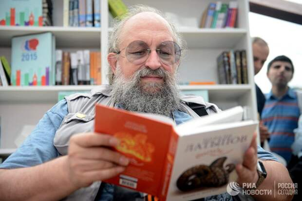 Телеведущий Анатолий Вассерман на Московском фестивале Книги России