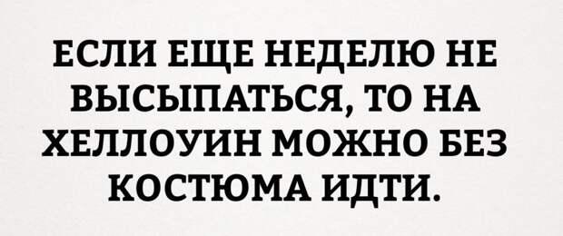 яяя111
