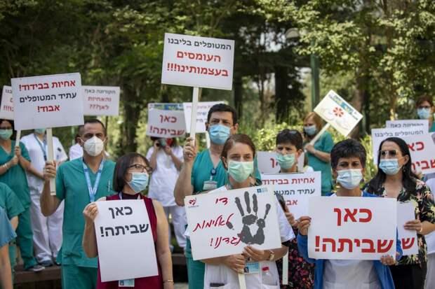 Против повышения пенсионного возраста протестуют израильские медсестры