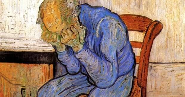 Винсент Ван Гог. На пороге вечности. 1890