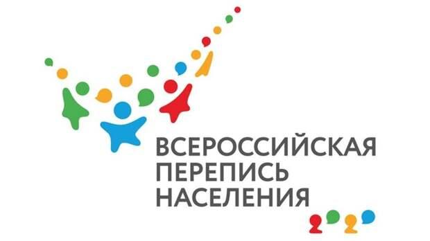 ВПН-2020: Студенты в переписи