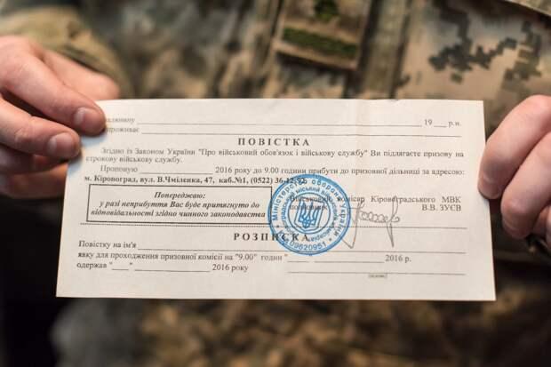 В Херсонской области военкомат вывесил данные призывников-уклонистов на доску объявлений