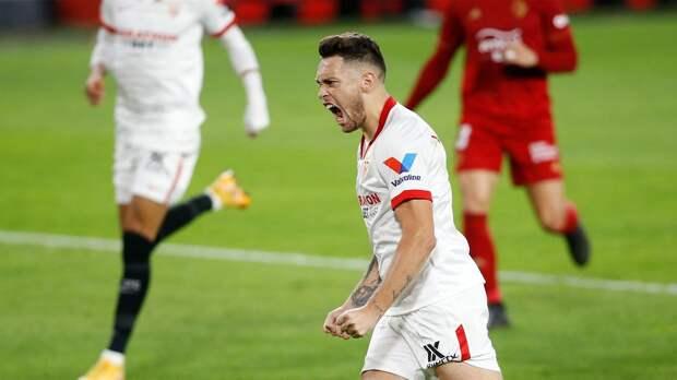 «Севилья» после победы над «Краснодаром» прервала серию из трех поражений в Ла Лиге
