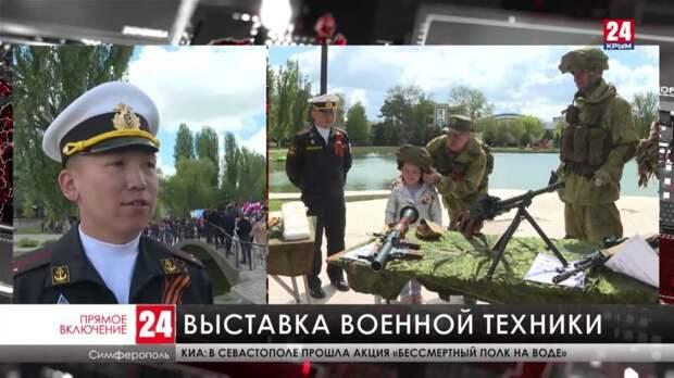 В Крыму продолжают отмечать 76-ю годовщину Великой Победы