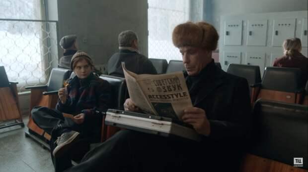 Солист Rammstein ко Дню защиты детей выпустил новый клип о советской России