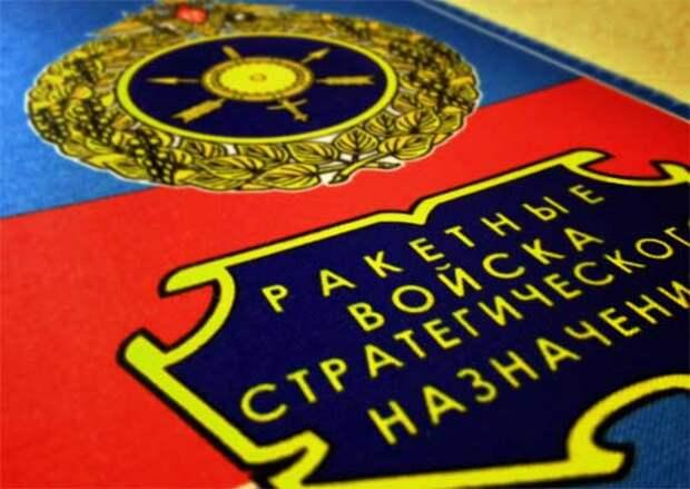 В Подмосковной Власихе военнослужащие поздравили ветерана с Днем Победы