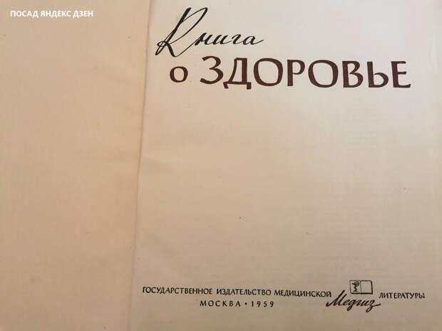 Эту книгу я любила читать в детстве. Написана простым и понятным языком.