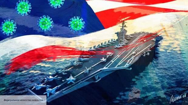 Sohu: Россия одним ударом отправит на дно сразу шесть авианосцев США