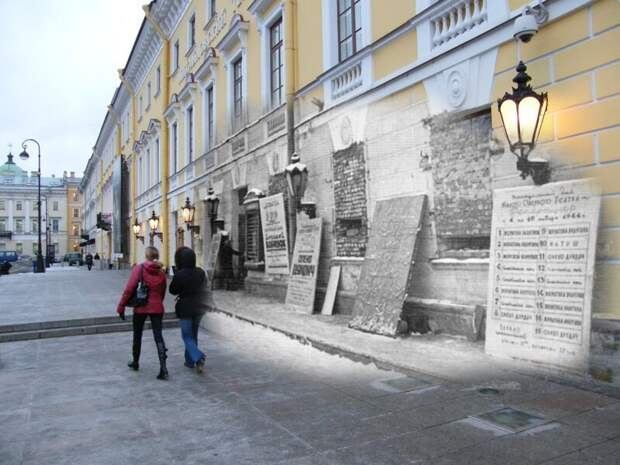 Ленинград 1944-2009 Площадь искусств. Михайловский театр блокада, ленинград, победа