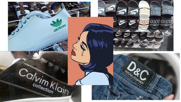Масс-маркет или люксовый бренд? Почему магазины из привычных ТРК досконально копируют мировые подиумы