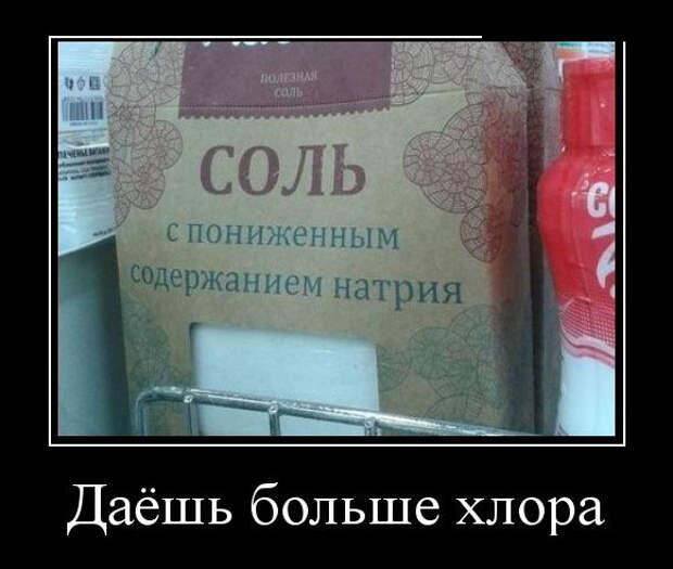 1452795797_01