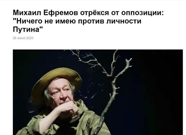 Вот теперь я верю вам, мистер Ефремов, на 1000% верю
