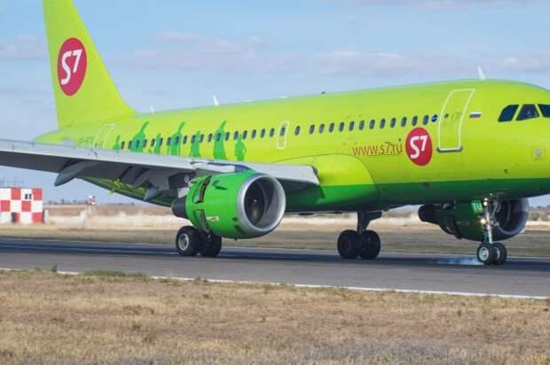 СМИ: компания S7 отменила рейсы в Турцию до конца летнего сезона