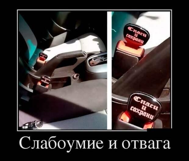 1448795530_rzhachnye-demotivatorki-5_xaxa-net.ru