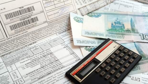 Плата граждан за коммунальные услуги в Подмосковье изменилась в среднем на 135 рублей
