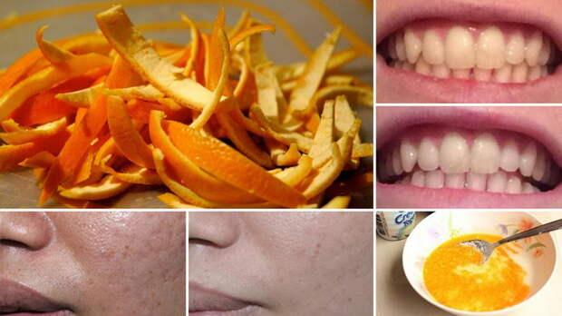 Цитрусовая кожура для отбеливания зубов и ухода за кожей.