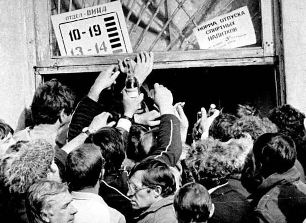Горбачёв и его антиалкогольная реформа. Третий гвоздь. Горбачёв, СССР, коммунизм, кооперация, развал СССР, социализм, экономика