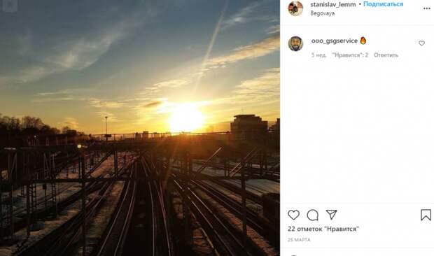 Фото дня: рассвет над Беговой