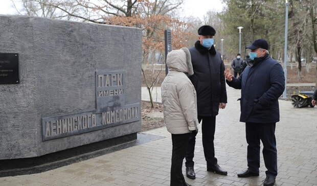Почти 170 общественных территорий благоустроили вРостовской области впрошлом году