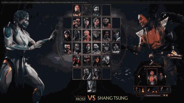 Мод для Mortal Kombat 11 добавил в игру ретро-фильтр
