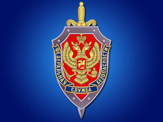 В ФСБ сообщили об уничтожении вооруженного боевика под Симферополем